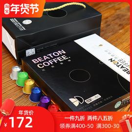原磨浓缩  即溶咖啡 随心伴手礼 礼盒 集合7种风味 2g*25颗