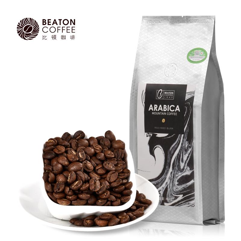 比顿蓝山风味 云南保山小粒咖啡豆中度现烘焙 可现磨咖啡粉454g