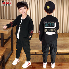 Missiko Boys'Baseball Clothes Autumn Clothes 2019 New Kids' Jackets Spring and Autumn Kids'Korean Edition