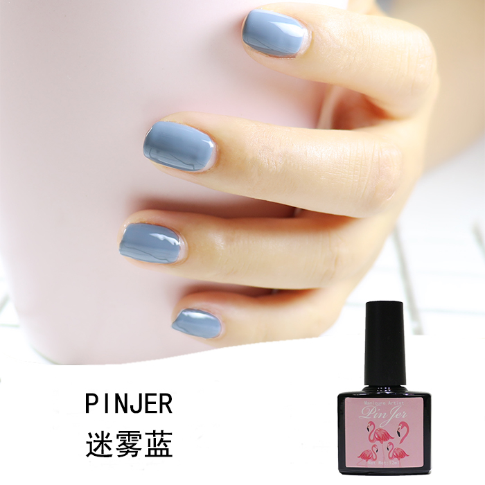 PINJER phototherapy, health, environmental protection, nail polish 2018 new color mist blue nail polish phototherapy manicure