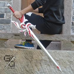 王者李白凤求凰cos动漫武器荣耀模型男孩大号刀剑玩具1米周边道具