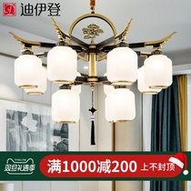 New Chinese chandelier creative zinc alloy living room lamp Chinese wind art teahouse restaurant bedroom lighting 68028