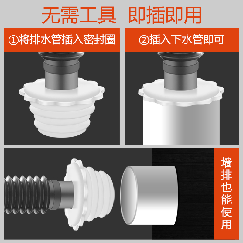 Silicone anti odor seal ring sewer washing machine drain pipe joint kitchen floor drain cover down pipe anti odor plug