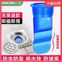 管防臭硅胶芯地漏卫生间厨房洗衣机下水管道防臭密封圈防返味50