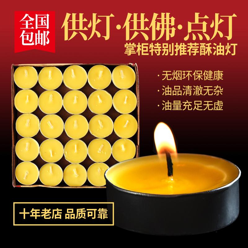 Масленные свечи Артикул 544746048604