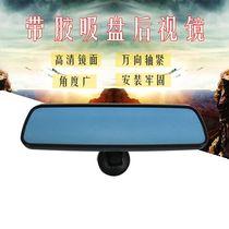 度可调广角带边框反光辅助镜360汽车后视镜小圆镜倒车盲点镜高清