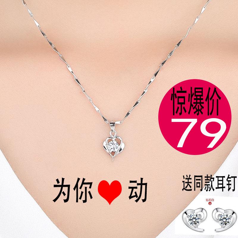 [梦之恋珠宝店项链]S925纯银项链女锁骨简约学生饰品生月销量191件仅售79元
