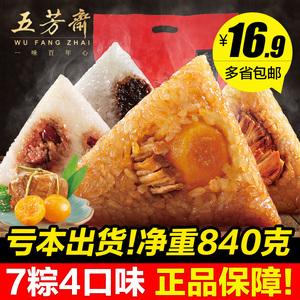 16.9元包邮 五芳斋 粽子 800g