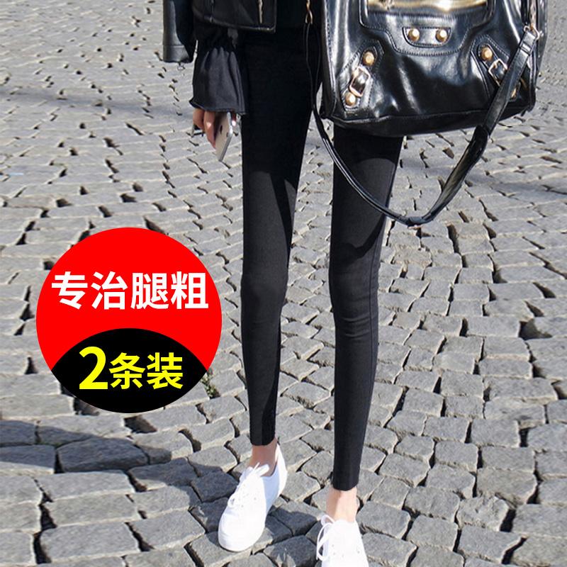 黑色外穿2019新款韩版春秋打底裤不包邮