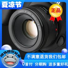 佳能 50mm /F1.8 STM 三代新款小痰盂 50 1.8 大光圈定焦人像镜头