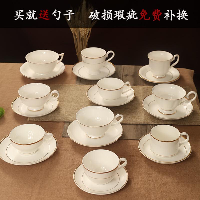 陶瓷咖啡杯套裝骨瓷歐式簡約金邊咖啡杯帶架子杯碟下午茶茶具logo