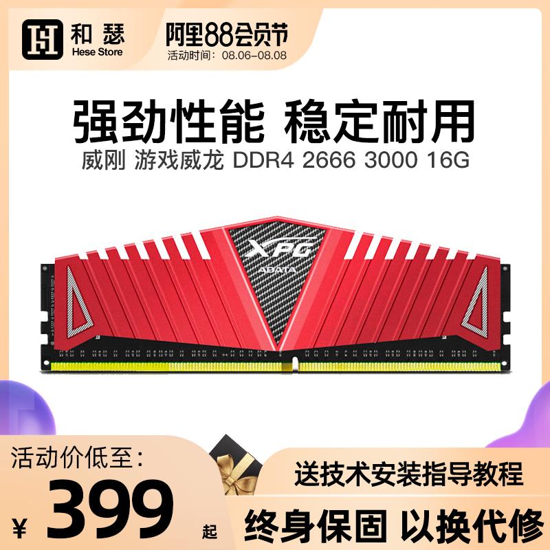 Оперативная память Артикул 553830865740