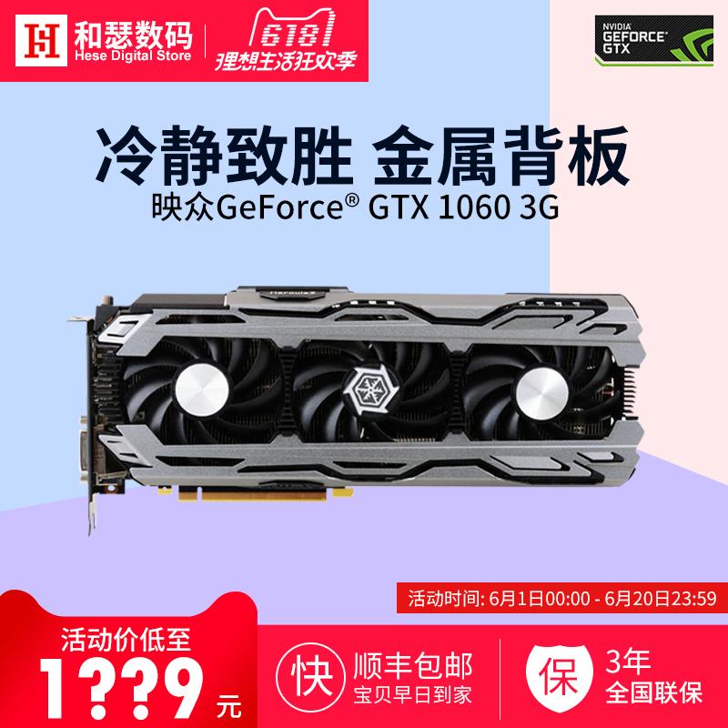 映众 GTX1060 冰龙超级版显卡怎么样,性价比高吗
