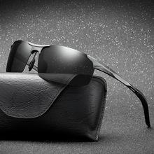 偏光太阳镜男开车专用日夜两用夜视驾驶变色眼镜自动感光钓鱼墨镜