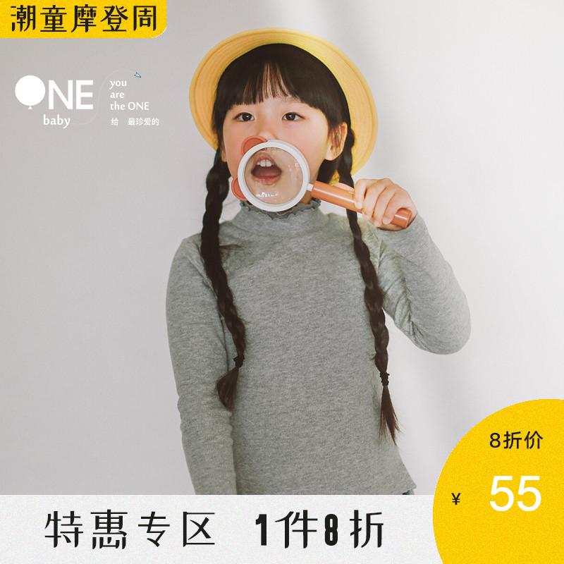 babyONE女童花边公主领长袖打底衫2019春季新品儿童针织衫上衣