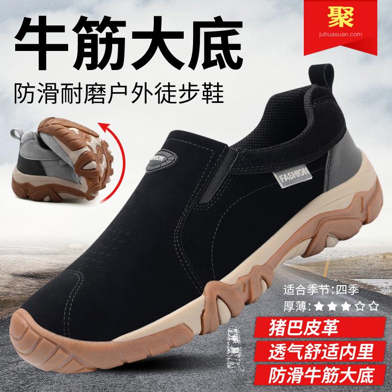 牛筋底中老年户外运动鞋男鞋子软底休闲健步鞋男士一脚蹬爸爸鞋子