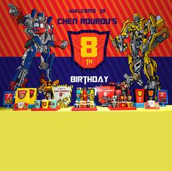 儿童生日主题派对变形金刚定制擎天柱大黄蜂甜品台布置生日帽海报