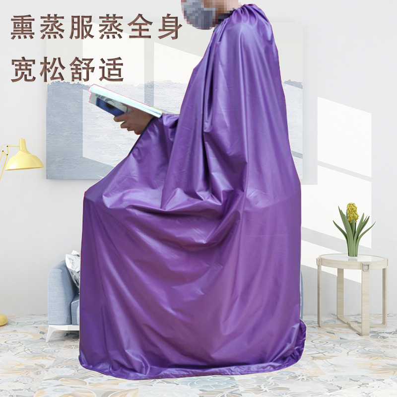 Whole body sauna cover steaming clothes steaming feet bucket steaming bath cover steaming robe steaming family style steam bath