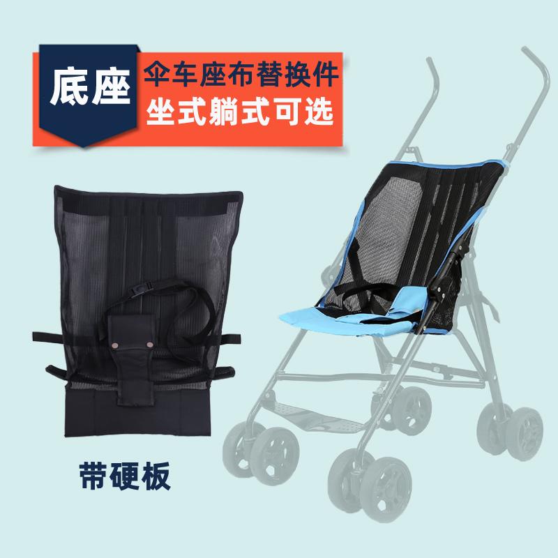 Аксессуары для колясок Артикул 597327599947