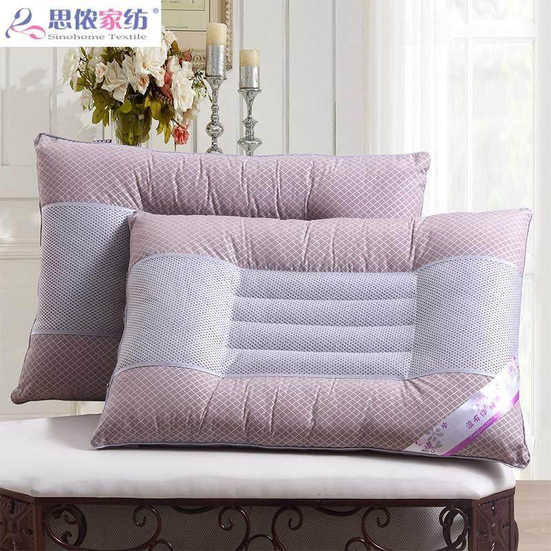 决明子枕头枕芯 成人护颈枕颈椎枕单人学生矮枕头芯一对 家用舒适,可领取10元天猫优惠券