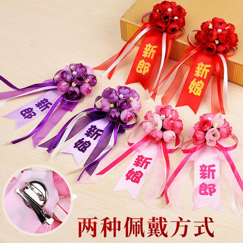 Свадьба статьи выйти замуж невеста жених свадьба корейский красивый новая личность спутник мужчина подружка невесты добро пожаловать почетным гостем корсаж установите