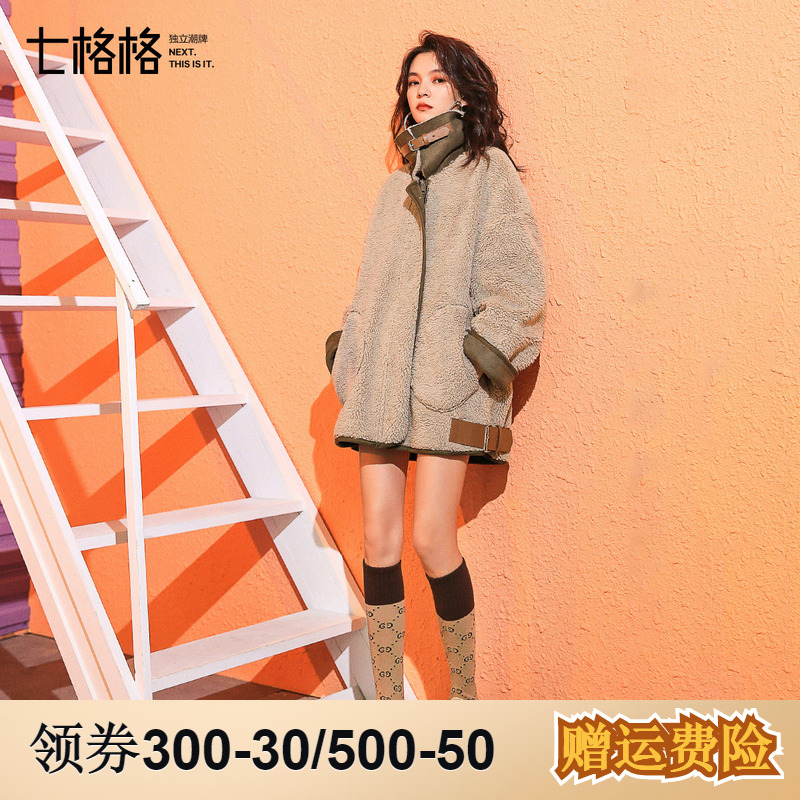 Seven grid fur particles cashmere lambs wool coat women mid-length winter thickened fur one sheep shearing coat trend