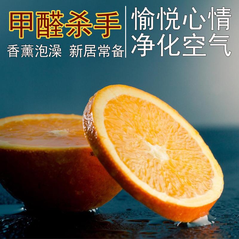 珍恋甜橙精油10ml巴西进口纯单方天然美容脸部保