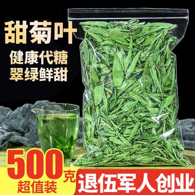 Stevia Leaf Stevia 500g Sugar Substitutes, Low Sugar Sweetness, Bulk Glycosides, Dried Leaves, Special Scented Camellia, Herbal Tea