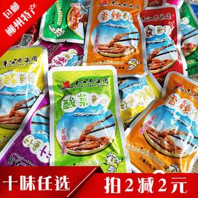 资兴东江鱼1号鱼东江鱼集团湖南郴州特产一号香辣鱼仔鱼块500g