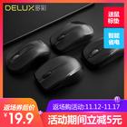 DeLUX 多彩 M321 无线鼠标 14.9元包邮(需用券) 有10元优惠券