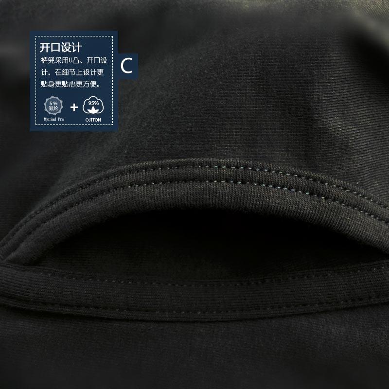 Pantalon collant jeunesse MQK819 en coton - Ref 769107 Image 3