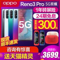 OPPOReno3Proopporeno3pro5g版手机opporeno新品reno40ppofind未来xr17pro0pp0renoace2r1924期免息