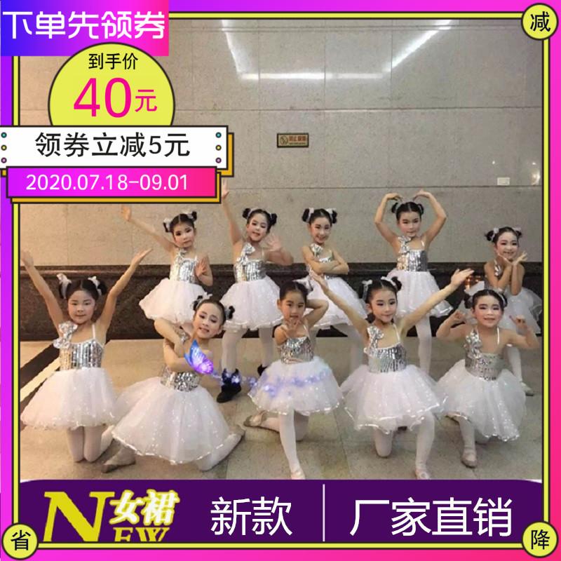 儿童女蓬蓬裙幼儿园舞蹈亮片公主裙