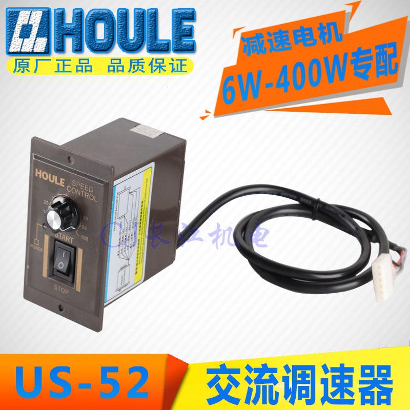 US-52 переменный ток машинально регулятор скорости 6W/15W /25W/40W/60W/90W/120W/140W/250W