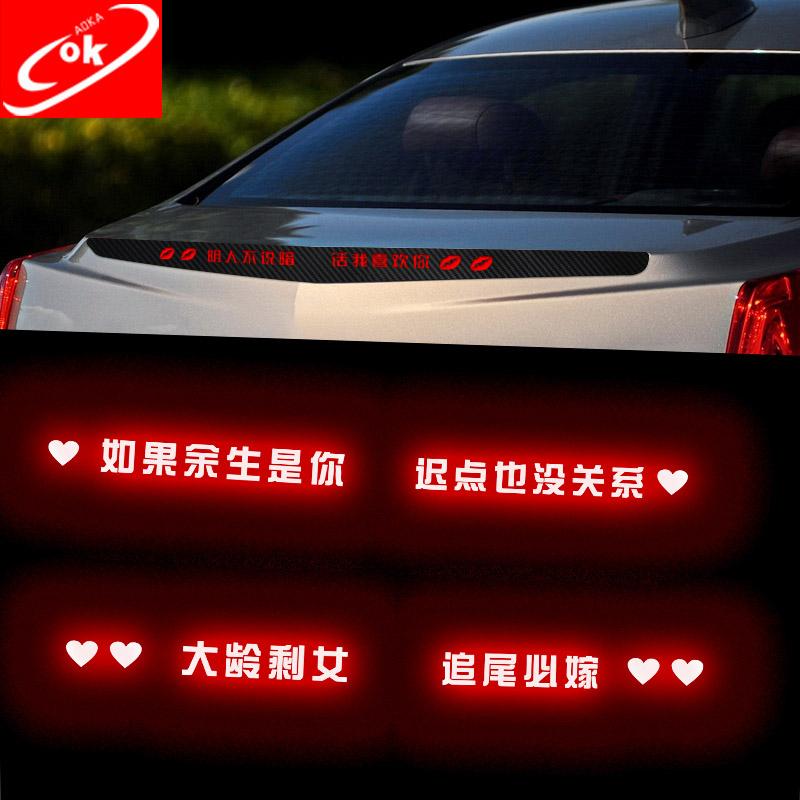 凱迪拉克ATSL XTS改裝刹車燈貼紙後尾燈貼膜高位燈裝飾貼紙 貼