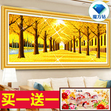 Diamond Painting Full Diamond Drill 2019 New Embroidery 5D Stick Drill Cross Embroidery Gold Floor Diamond Embroidery Point Stick Brick Show Living Room