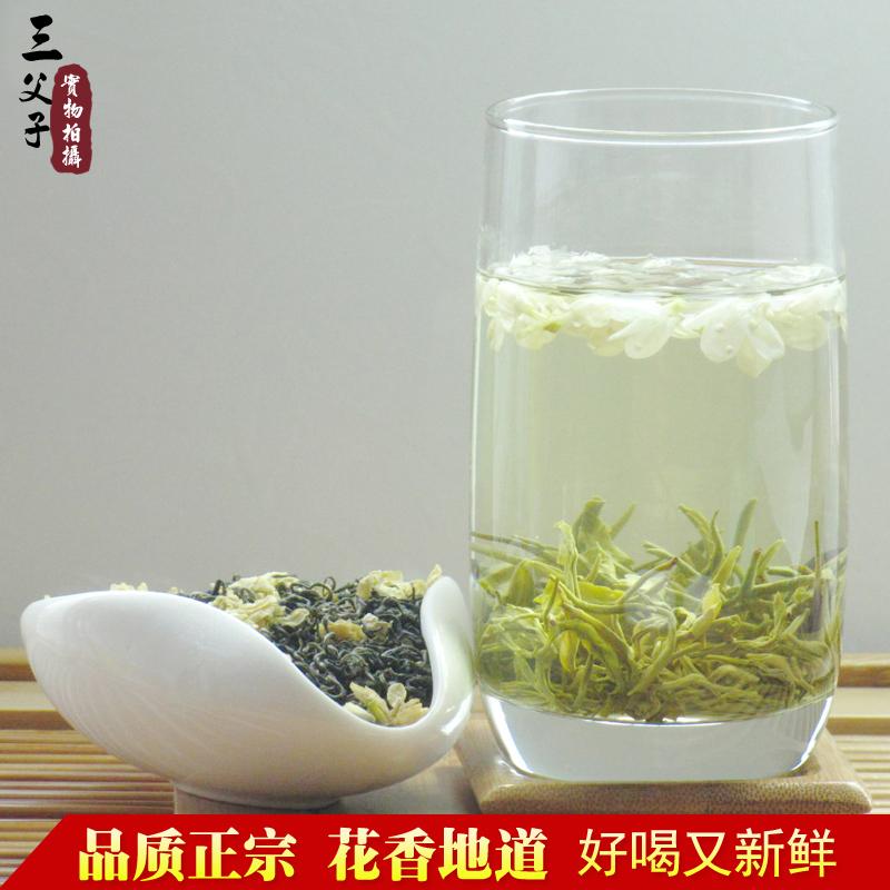 Сычуань Эмэйшань специальности 2018 новый Чай с тремя отцом и сыном Снег Специальный сорт Жасминовый чай 250г бесплатная доставка по китаю