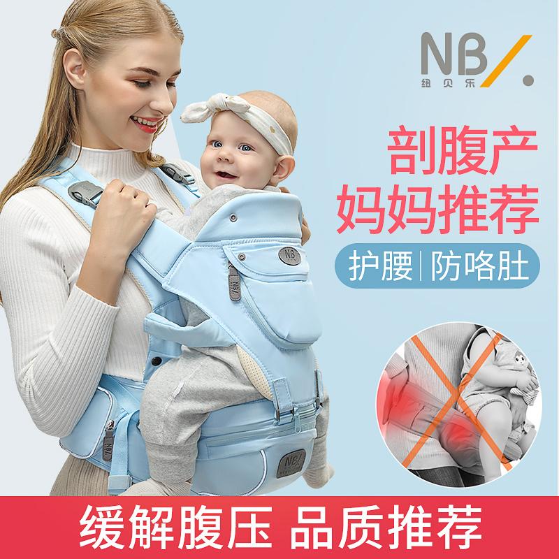 背带前抱式宝宝多功能轻便神器坐凳