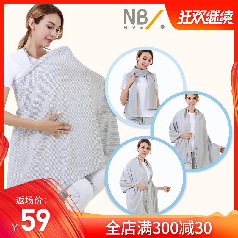 纽贝乐哺乳巾外出夏季薄多功能喂奶巾防走光喂奶罩衣遮挡披肩透气