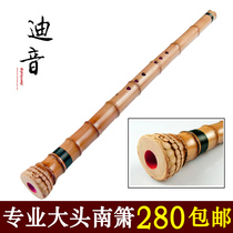 Authentic one section of South Flute Gold Bamboo head Flute Bamboo Root Shaw instrument ruler 868 Hole Boutique