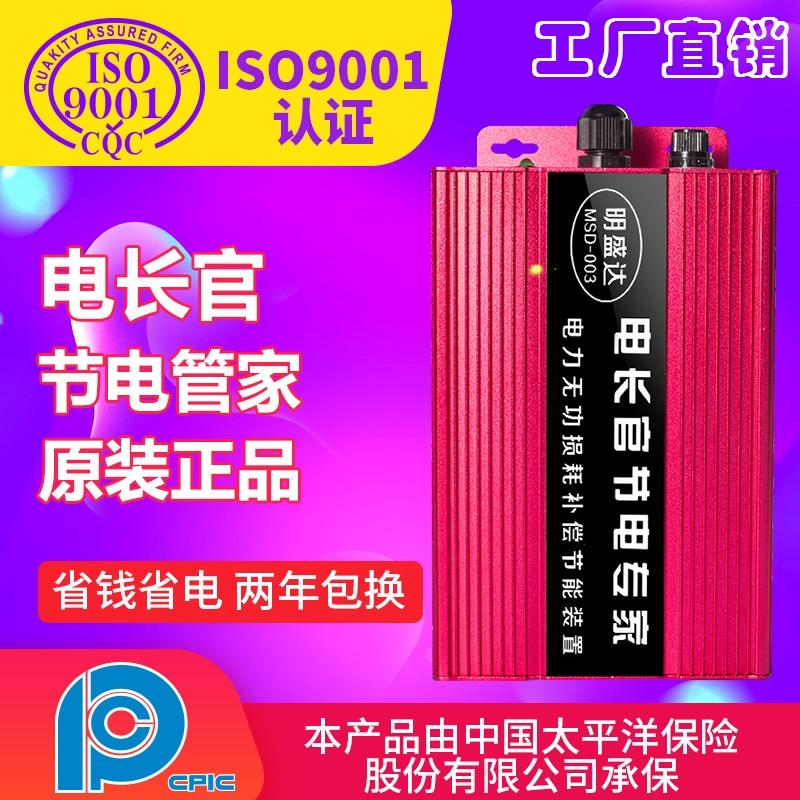 Устройства для экономии энергии Артикул 36449916873