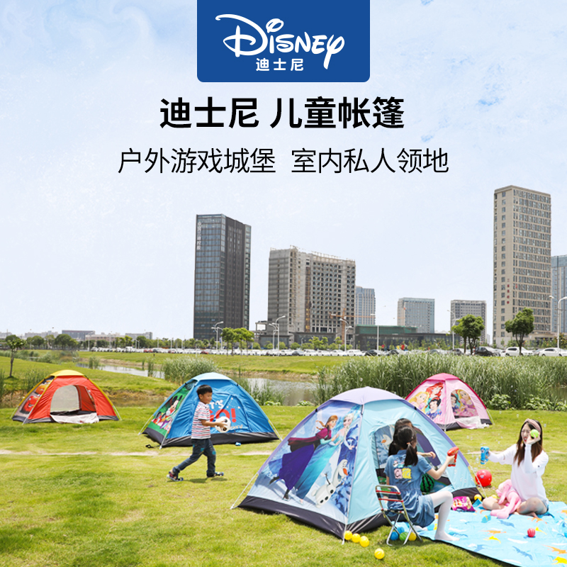 迪士尼帐篷户外野营加厚全自动速开室内儿童单双人海边沙滩防晒雨
