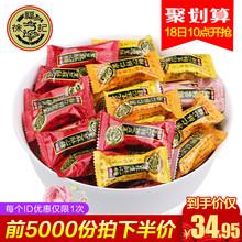 徐福记酥心糖328g*4袋,