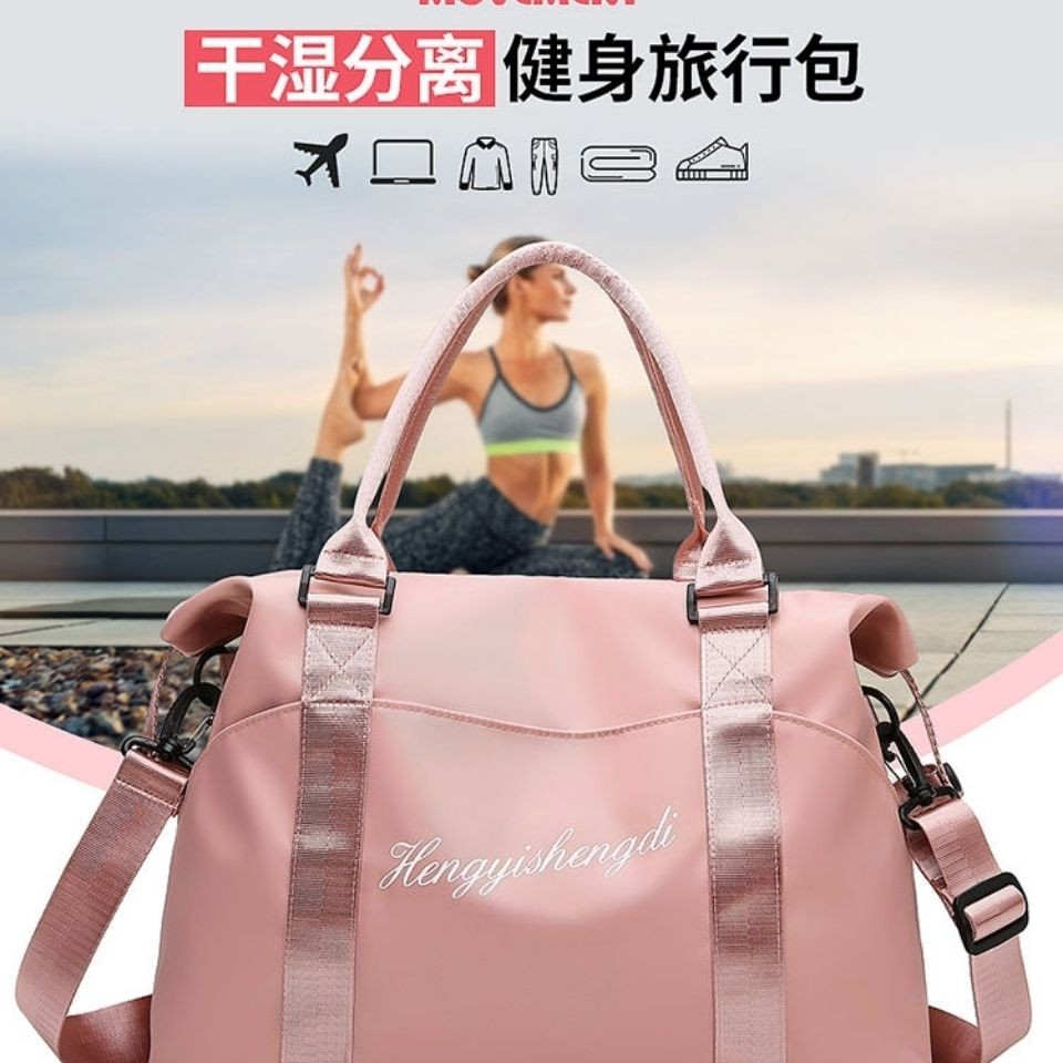 Travel bag female fitness bag male large capacity storage handbag waiting for birth mother bag short trip travel bag