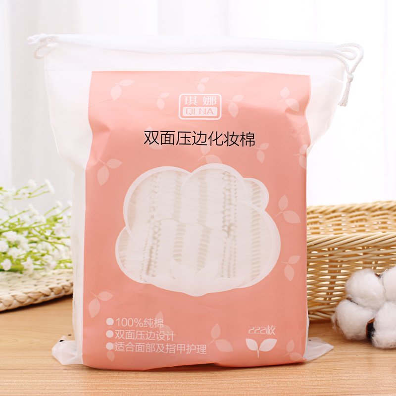 Qina 222 pieces of cotton make-up and make-up remover