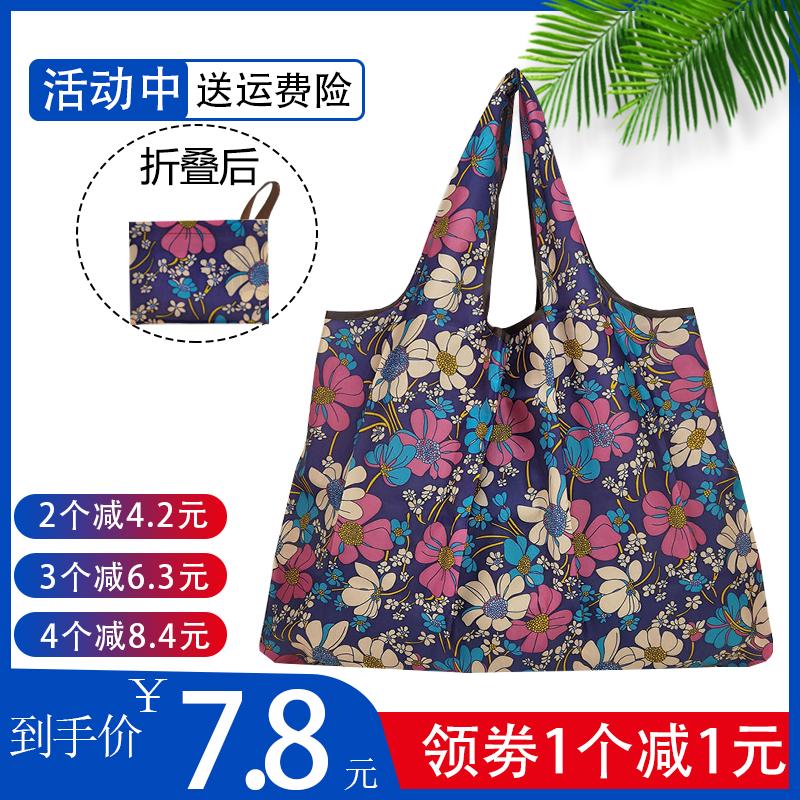 大容量环保女购物袋折叠轻便尼龙布袋结实耐用超市买菜包妈咪手提