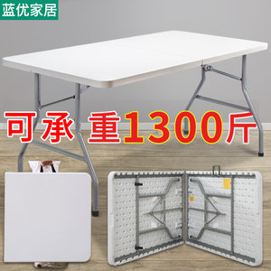 折叠桌子餐桌家用学习简易长方形摆摊地摊便携式户外长条小饭桌椅