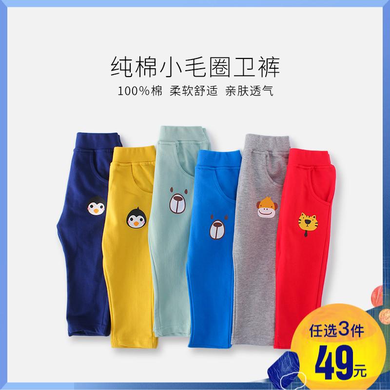 Детские спортивные брюки Артикул 553269531776