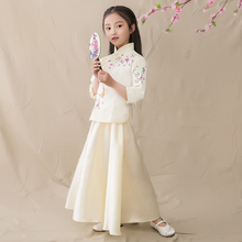 Republican Style Children's Retro-classical Student Suit Chinese Zither Performing Dress Girl Boys Chinese Style Girl's Self-cultivation Antique Dress