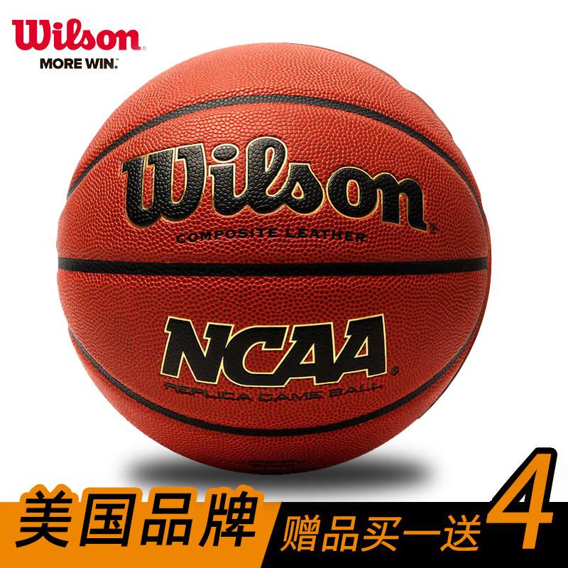 Wilson威尔胜篮球ncaa蓝球solution 软皮7号室外0730耐磨手感之王